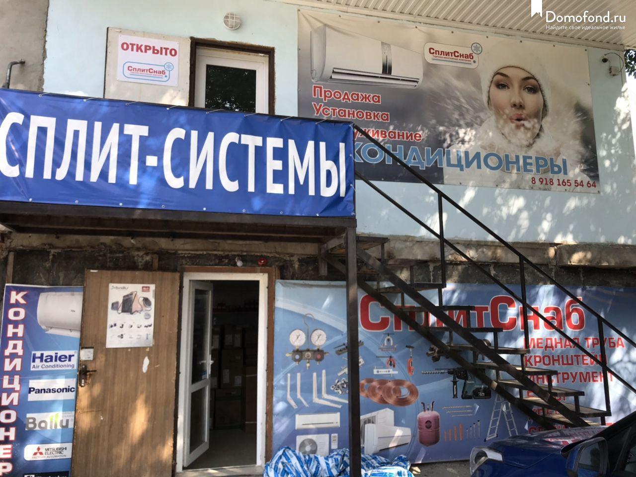 16434fc6b84c4 Купить магазин в городе Краснодар, продажа коммерческой недвижимости :  Domofond.ru